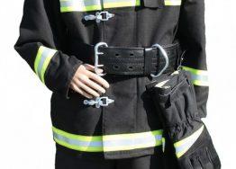 Боевая одежда пожарного-спасателя, мод 050-2014